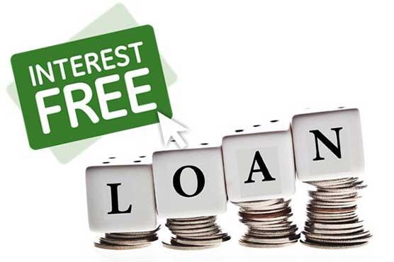 Interest_Free_Loan