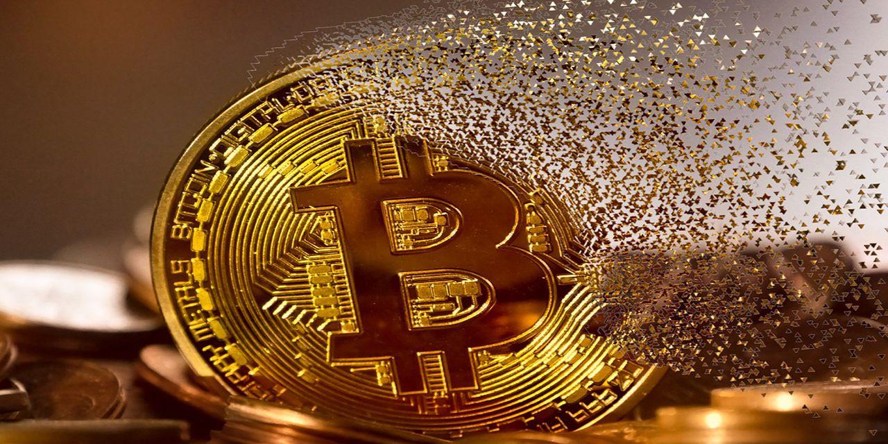 Blockchain Technology Bitcoin Money