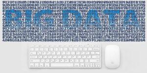big data data keyboard mouse internet online www