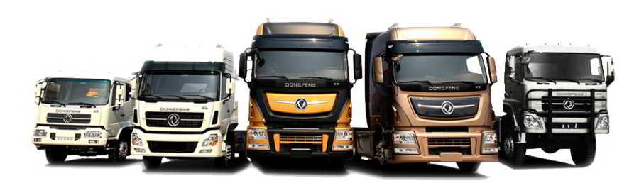 DongFeng Trucks