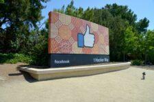 Facebook Audio